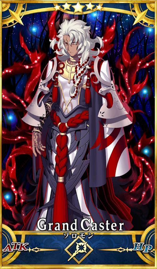 Fate/Grand Orderの画像 p1_29