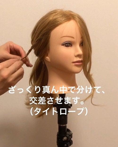 髪型 ロング 前髪なし ポニーテール