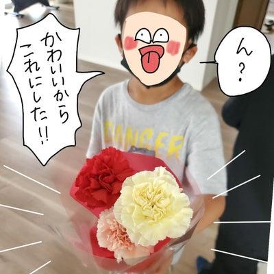 息子3人が各自選んで買った花束の画像