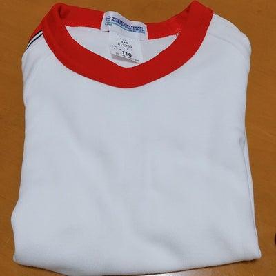 注文した保育園の体操服の値段の画像