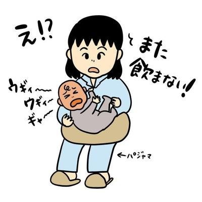 突然に始まった息子の授乳拒否の画像