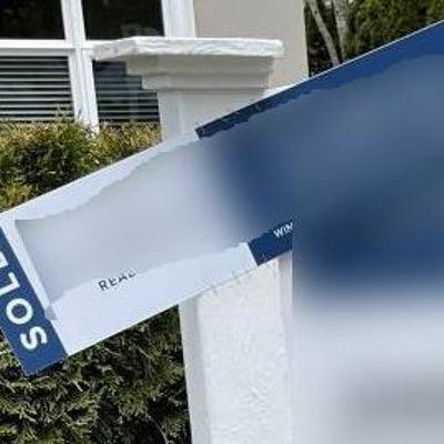 約3億で売り出された近所の家の画像