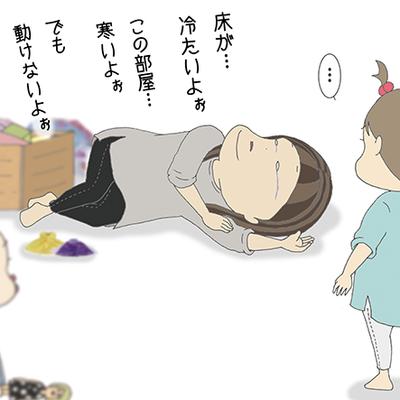 痛みで横たわる母に娘がした対応の画像