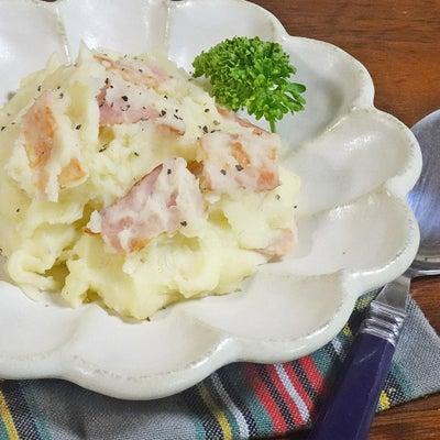 ポテサラを美味しく作るポイントの画像