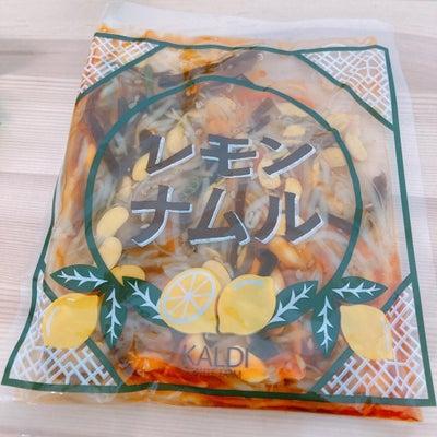 カルディ冷麺に絶対合うと思う品の画像