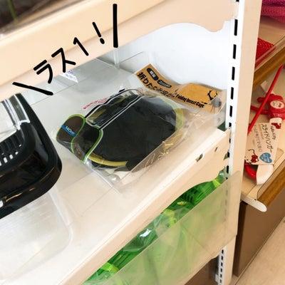 セリア入荷未定と言われた新商品の画像