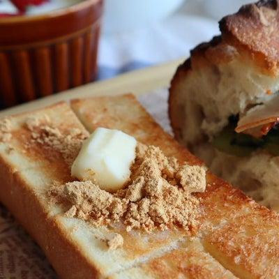 セブン「金の食パン」でトーストの画像