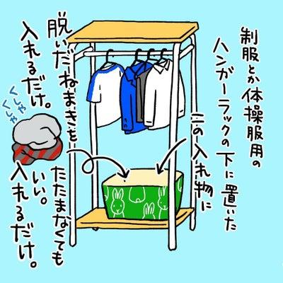制服を着る小6息子の衣類整理法の画像