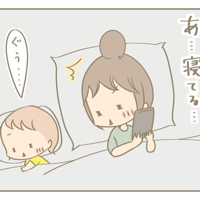 一番効果がある禁断の寝かしつけの画像