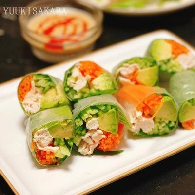 生の野菜がたっぷりとれるレシピの画像