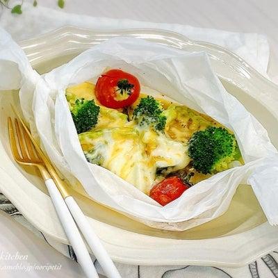 簡単なチーズと野菜の紙包み焼きの画像