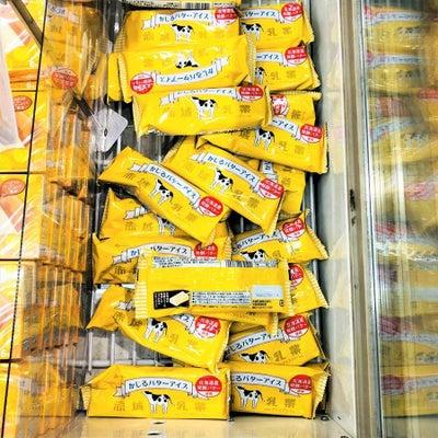 凄い勢いで売れている絶品アイスの画像