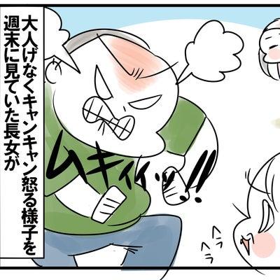 義両親に冷静に話した喧嘩の話の画像