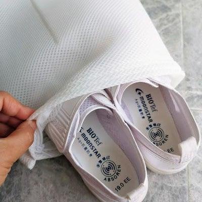 上靴が洗濯機で洗えるダイソー品の画像