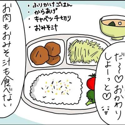 息子の食事の仕方を見て思った事の画像