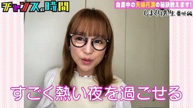 鈴木奈々が夫婦生活を赤裸々告白「喧嘩した後の夜の営みって…」