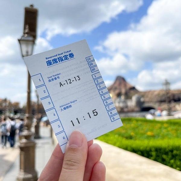 TDS 噂には聞いてた整理券の配布の画像