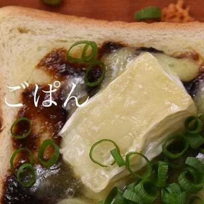 家族が恐る恐る食べたトーストの画像