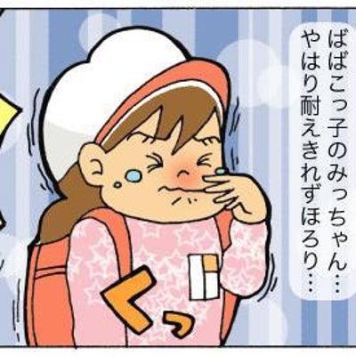 登校前の娘が耐えきれず泣いた事の画像
