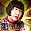 「赤羽の母」村山佳寿巳