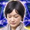 紅龍のイメージ写真