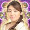 岡安美智子