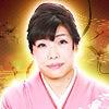 葵翠花◆梅花姓名判断