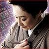 村上紫乃のイメージ写真