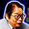 浅野八郎【西洋占星術】