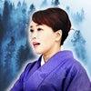 智子のイメージ写真