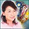 【霊感タロット】聖樹のイメージ写真