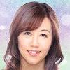 村野弘味のイメージ写真
