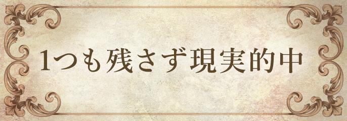 新施策_JUNKO