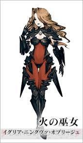 火の巫女 イグリア・ニングヴァ・オブリージュ(声優:井上喜久子)の画像