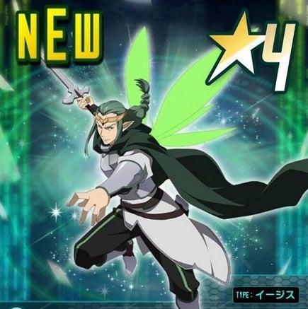 ☆4【剛剣の反逆者】シグルド(火/両手剣)ステータスの画像