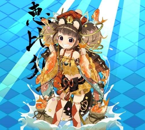 10位 狸守姫たぬこの画像