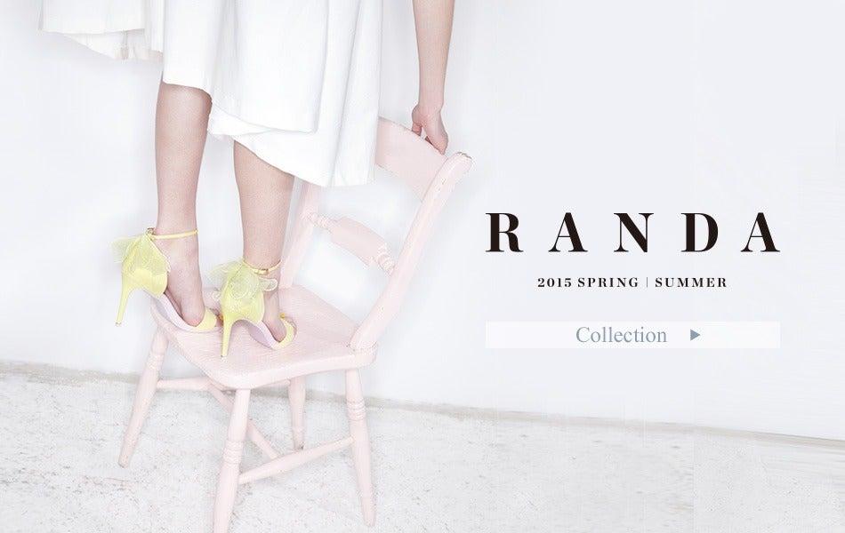欲しい靴が1万円以下で見つかるRANDA