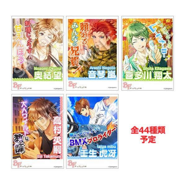 アニ☆マルシェ&コミックマーケット88&通販限定『2015年総選挙記念トレーディングブロマイド』全44種の画像