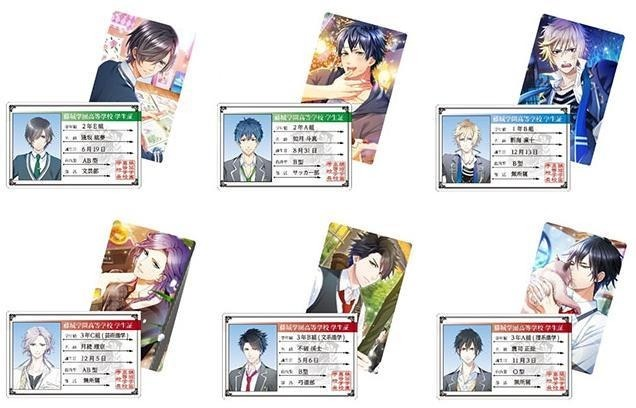 『藤城学園生徒証型カードケース』全6種の画像