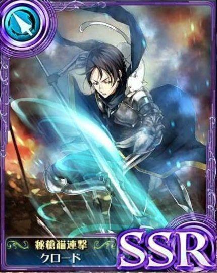 SSR「秘槍猫連撃 クロード」の画像