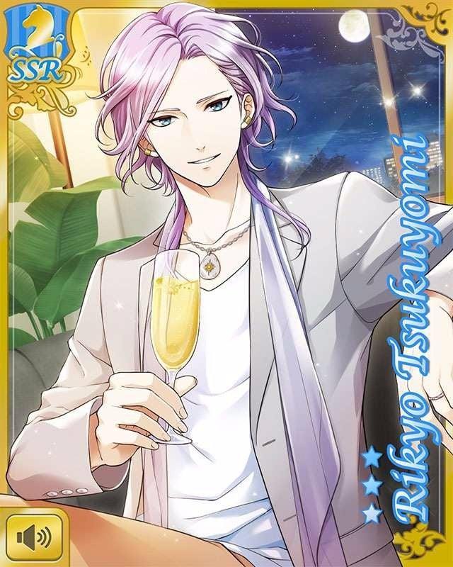 [スパークリングワイン]月読理京の画像
