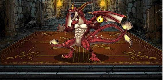 ドラゴンガイアの画像