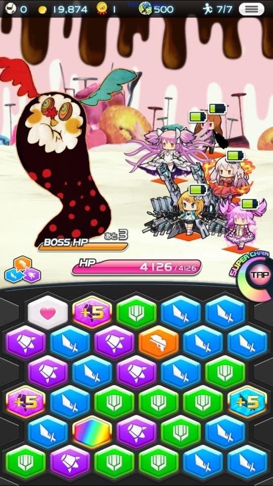 お菓子の魔女(750P)攻略の画像