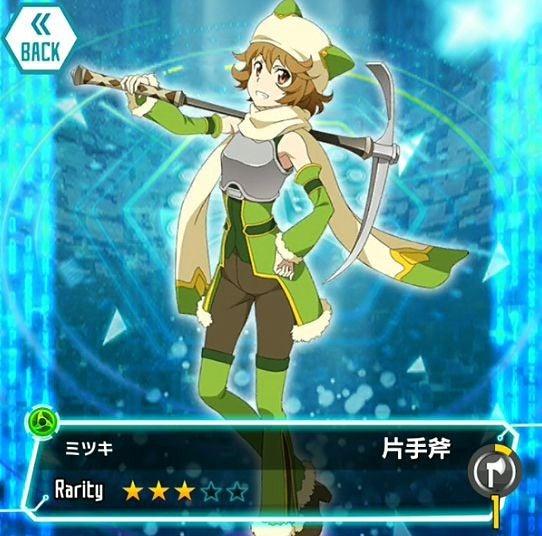 ☆3ミツキ(風/片手斧)ステータスの画像