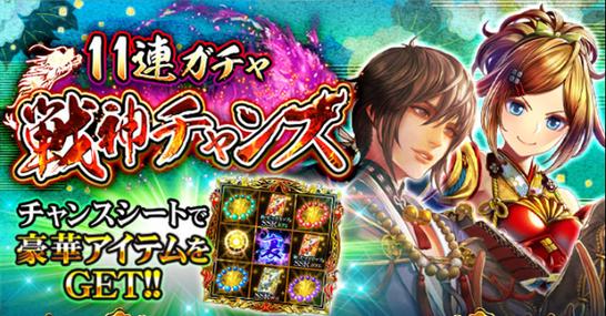 2/28 新SSRカード登場!の画像