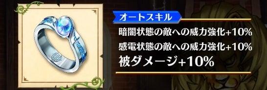 ★4【収集】東西鎧合戦の画像