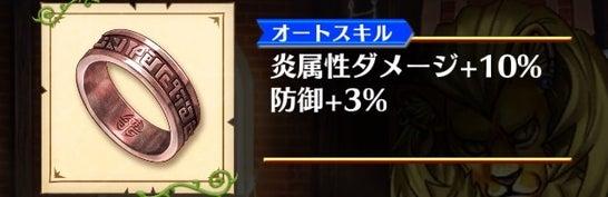 ★3【防衛】兄貴を守っての画像