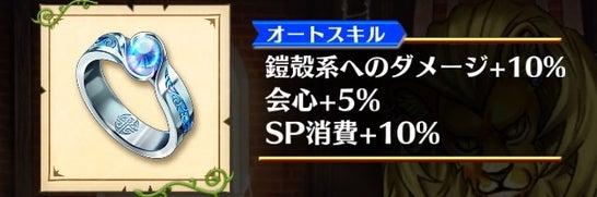 ★4【討伐】アクーアを退治すんべの画像