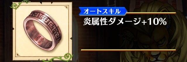 ★1【収集】ドングリを集めてきてくれの画像