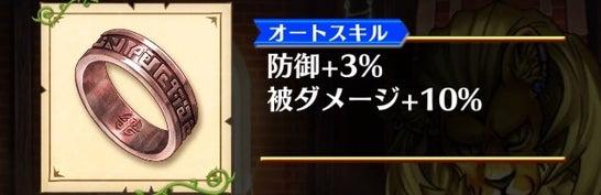 ★1【防衛】水牛を助けてほしいのじゃの画像